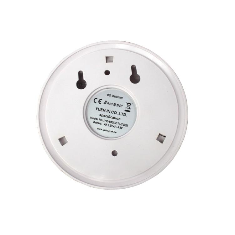 CO Detector/Alarm