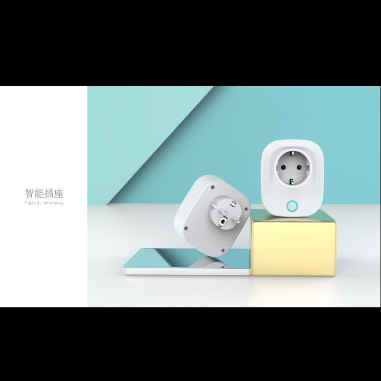 Smart EU Plug With Energy Monitor 16A