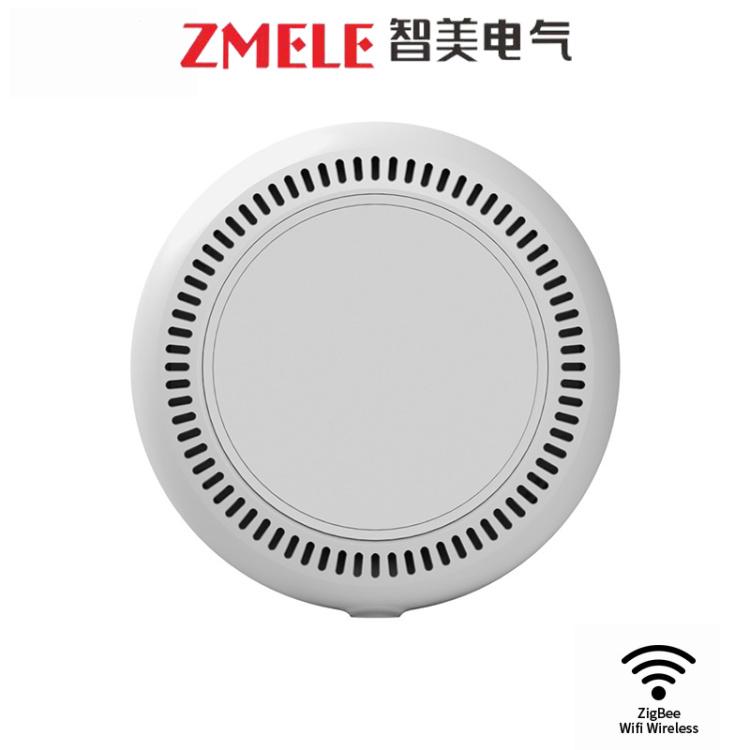 Tuya ZigBee wireless gas sensor