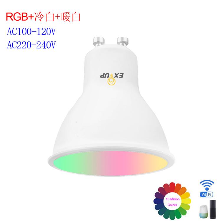 EXUP Wi-FI Smart Bulb GU10 5W RGBCW