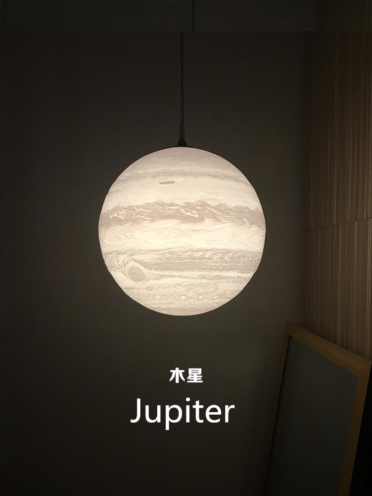 Smart 3D Printing Pendant Lamp