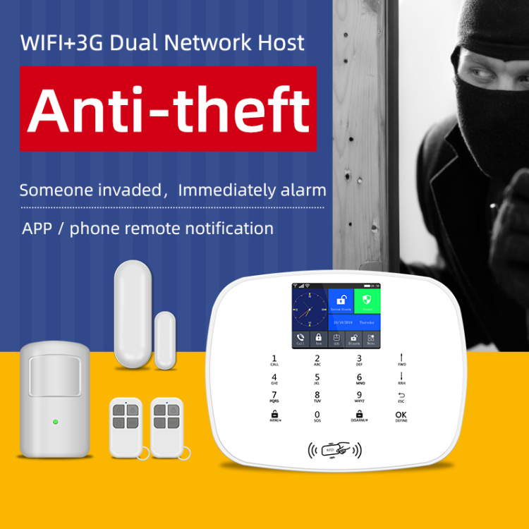 RFID color screen WIFI / 3G / 4G network alarm system
