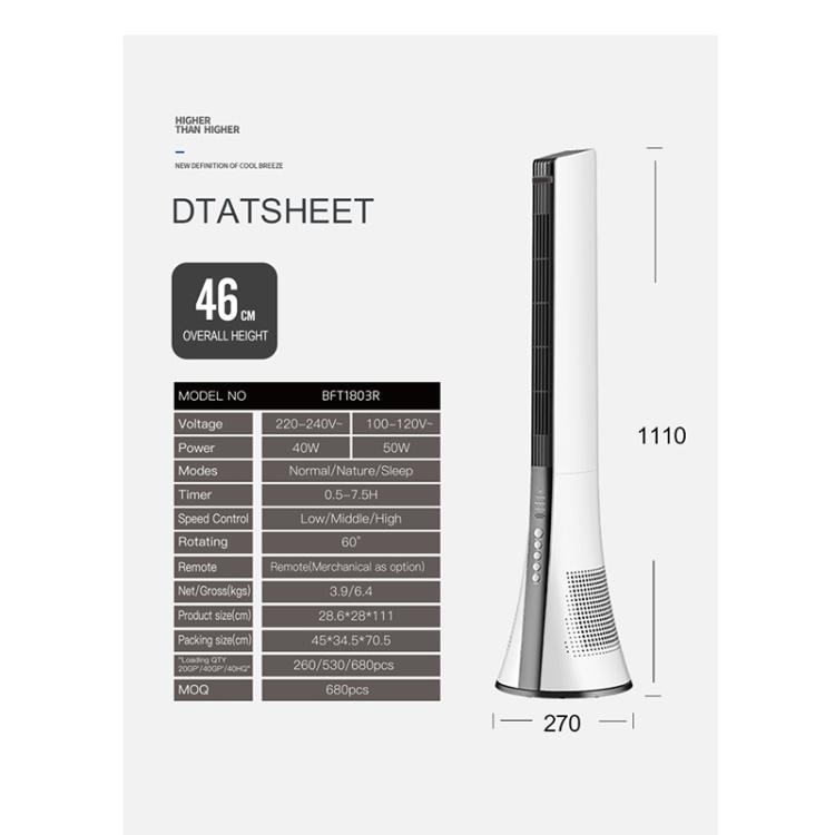 Smart  Tower  Fan