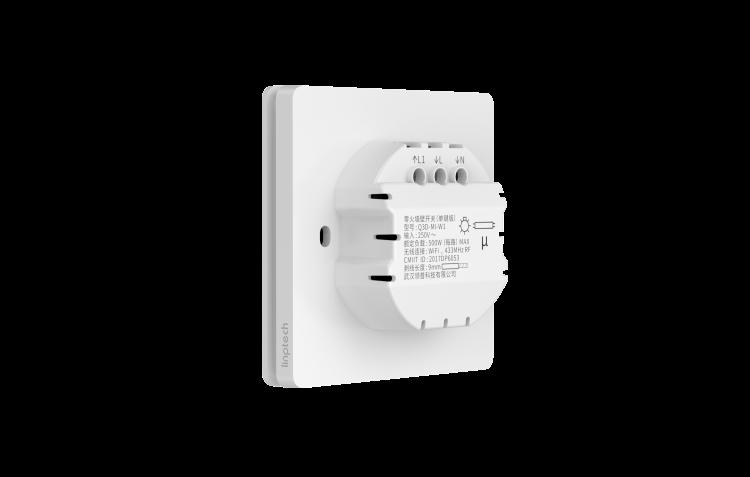 Linptech Q3S single fire line wall switch 3 gang intelligent light control