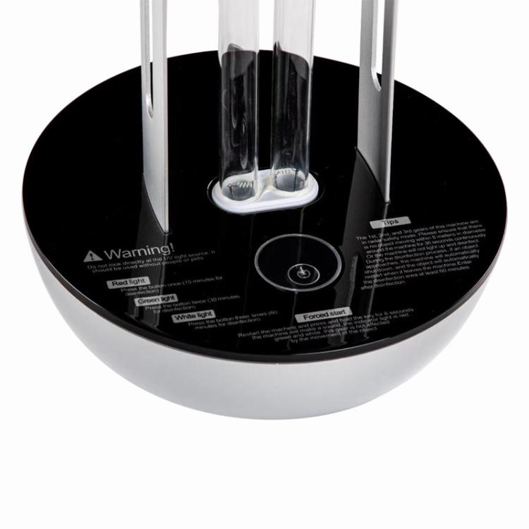 Smart UV Germicidal Lamp