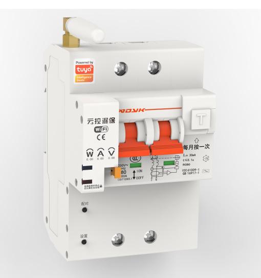 Tuya Intelligent metering WiFi circuit breaker