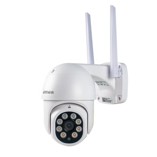 Waterproof Outdoor Wi-Fi PTZ Dome Camera