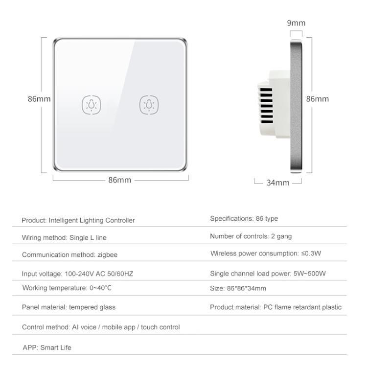 Zigbee Smart Lighting Controller 2 Gang