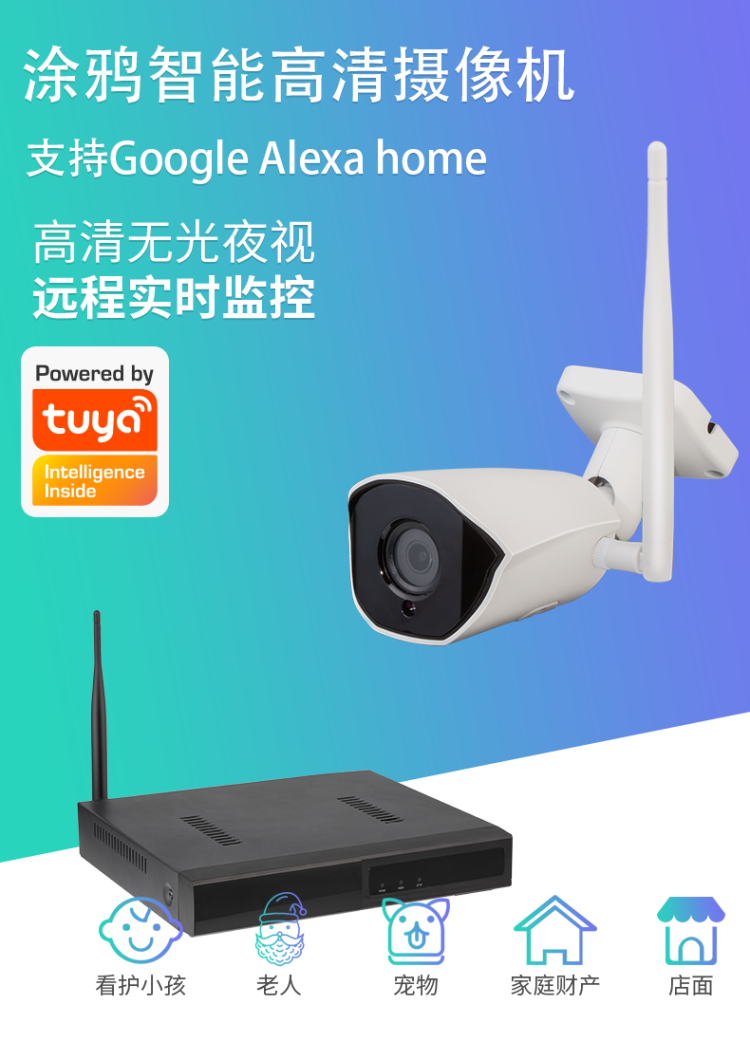 Full Set 8ch Wi-Fi Camera with NVR Kits Cctv Security System