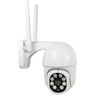 Outdoor Waterproof Wi-Fi Mini Speed Dome Camera