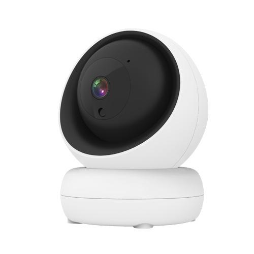 Smart Indoor P/T Camera Patent Deisgn