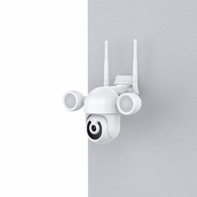Smart Courtyard Light Wi-Fi Camera
