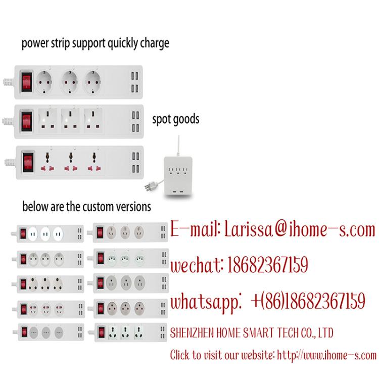 UK,EU US UNIVERSAL STANDARD intelligent row plug and USB jack can support fast charging
