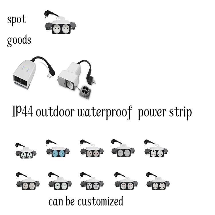 US EU FRENCH Standard Intelligent Outdoor Waterproof IP44 Plug Board