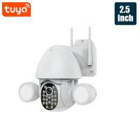 Smart Lighting Camera Flood Light Humanoid Trigger PTZ Wi-Fi IP AI Auto Tracking Audio 3MP Security CCTV