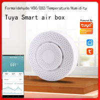 smart air box WIFI Formaldehyde / CO2 / VOC / temperature / humidity five in one function
