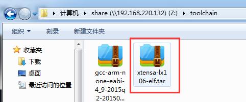 涂鸦 ESP8266 Wi-Fi SDK 二次开发