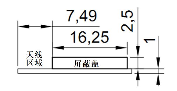 WR5E 模组规格书