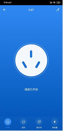 企业微信截图_158371682122.png