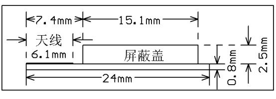 WR3E 模组规格书