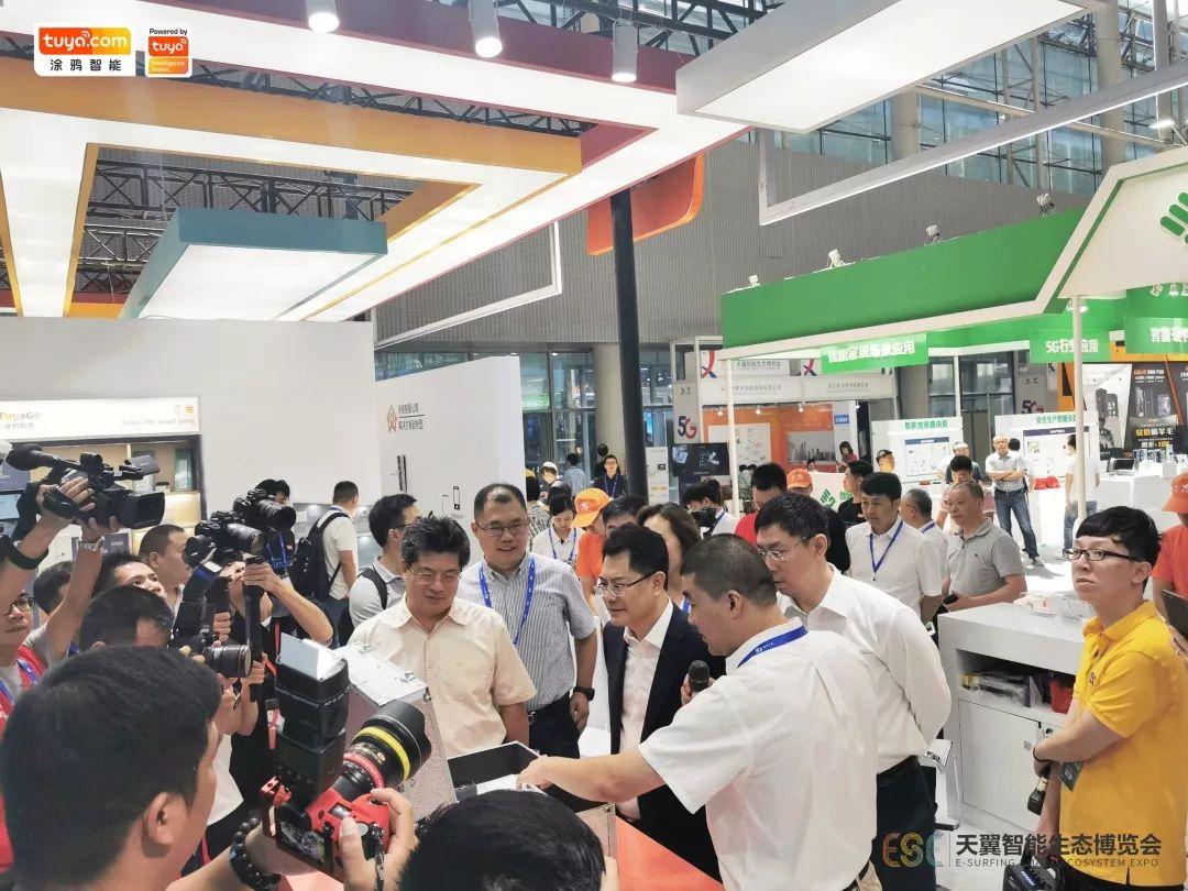中国电信集团有限公司副总经理王国权