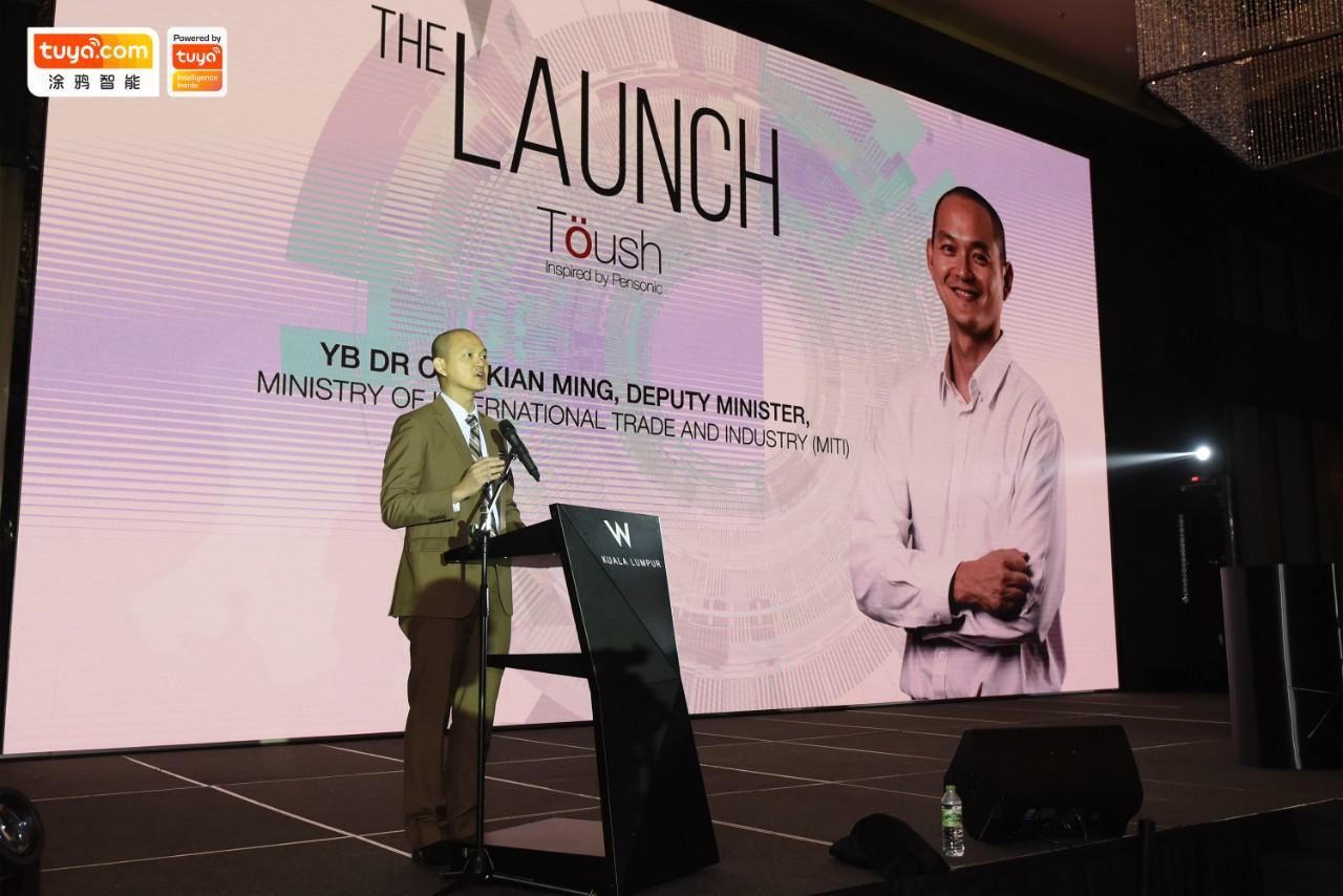 马来西亚国际贸易和工业部副部长王建民(Ong Kian Ming)博士现场分享