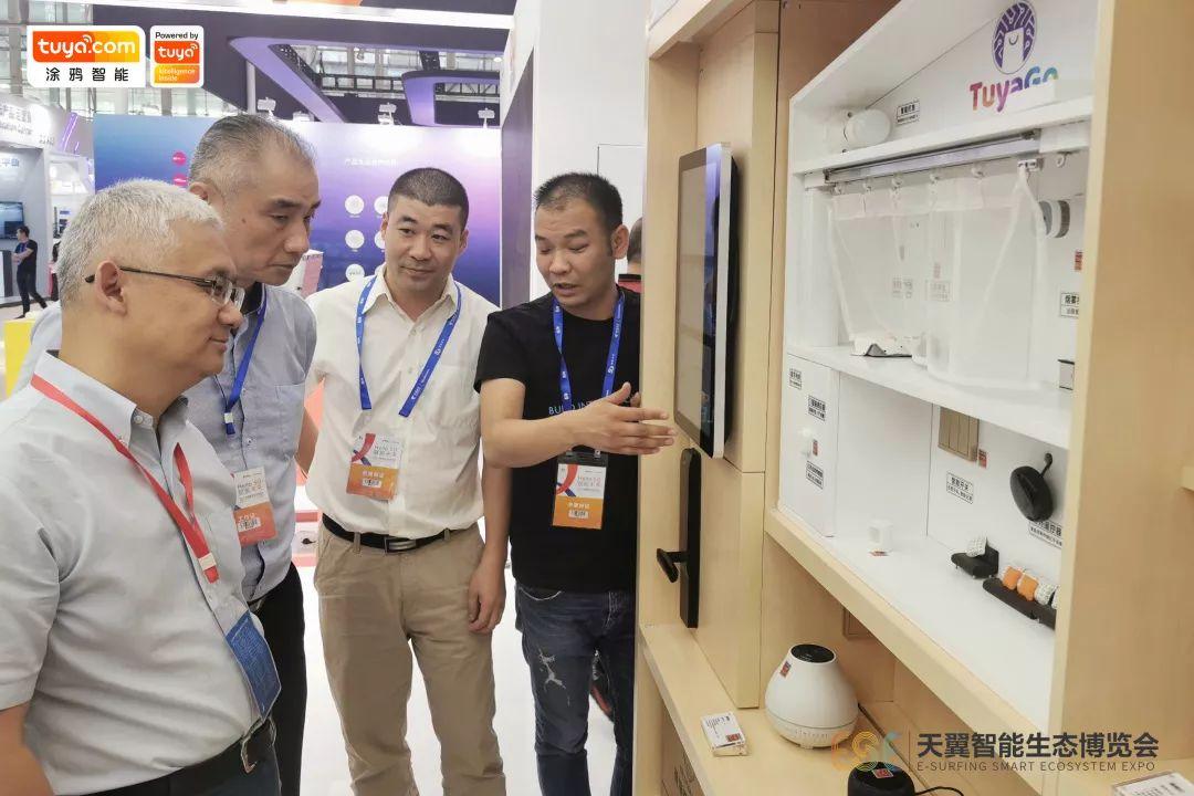 中国电信集团市场部副总经理王磊