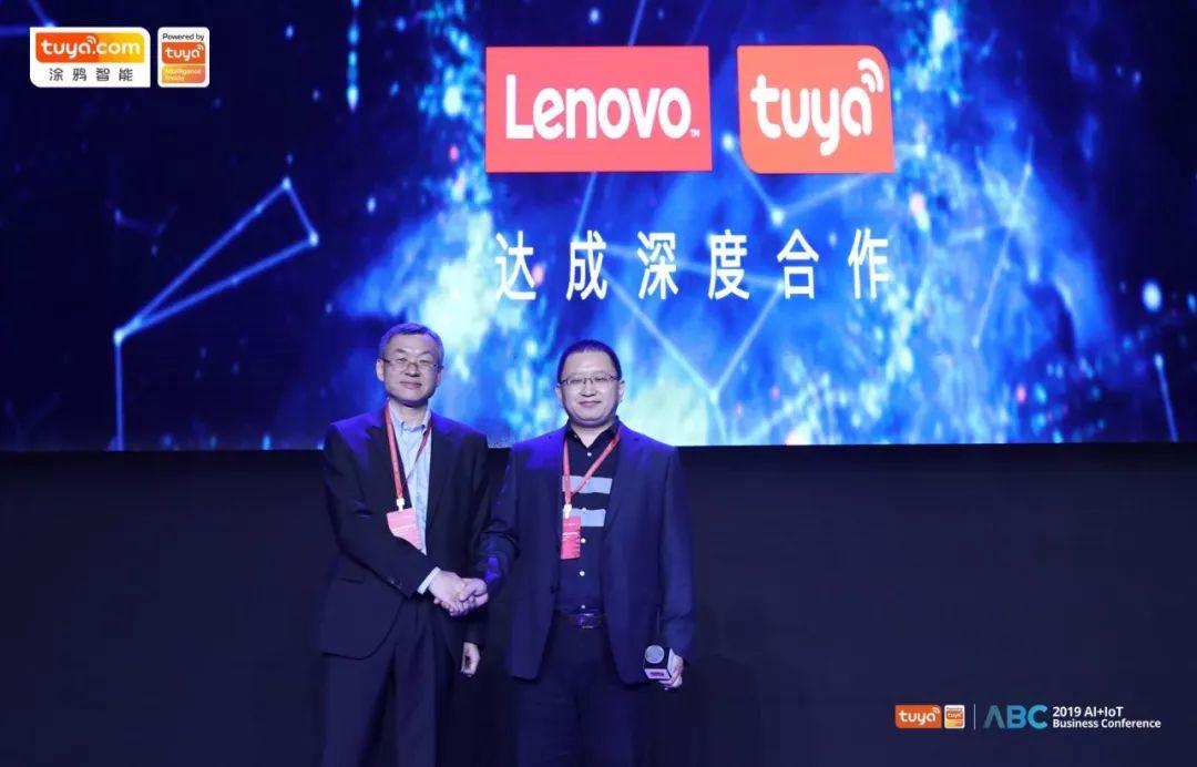 联想消费SIoT事业部总经理禚春磊(左)与涂鸦智能副总裁孙新涛(右)