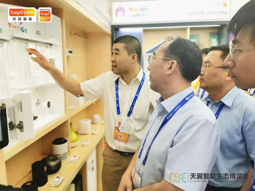 中国电信天翼智慧家庭公司总经理姜弘民