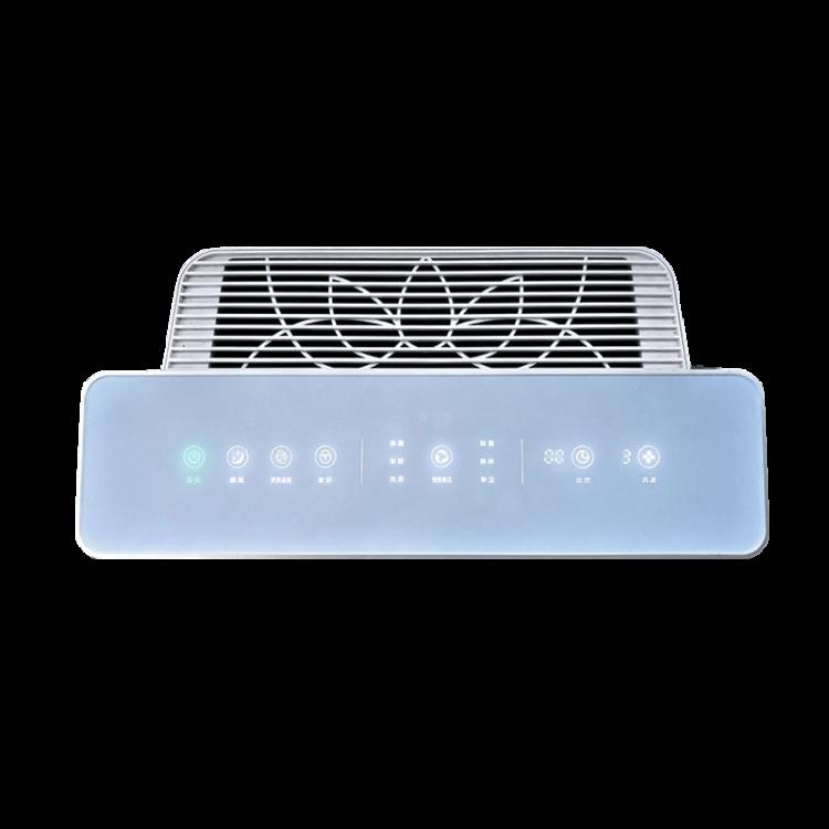 AP580C air purifier