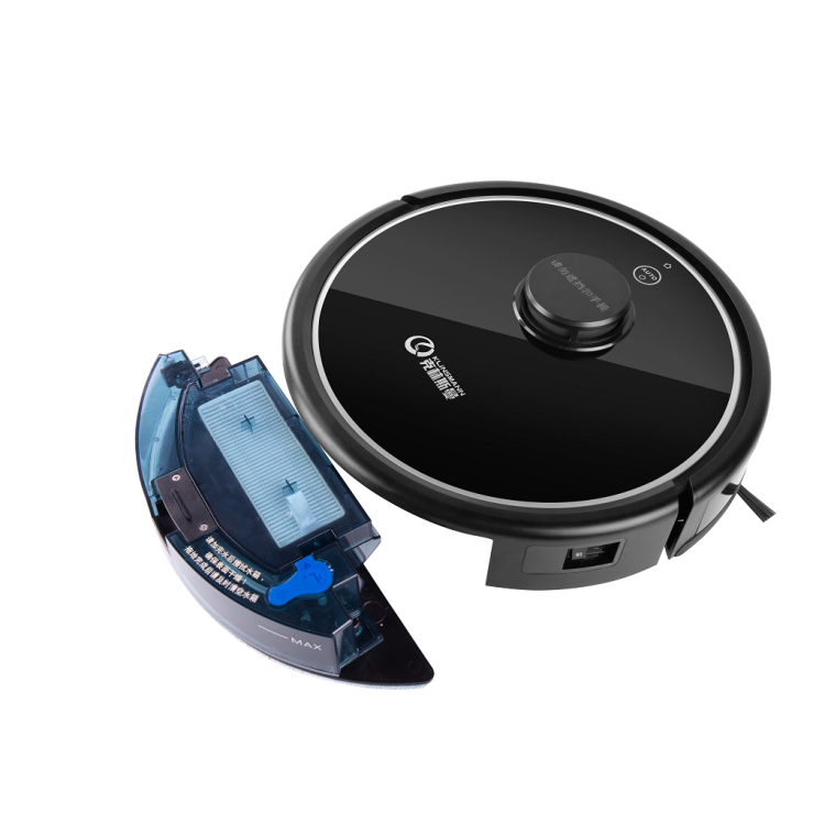 Vacuum Cleaner Robot,Wi-Fi App Remote Control,Wet Dry Cleaner