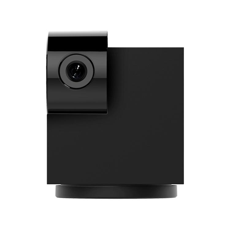 Indoor Wi-Fi IP PTZ Camera
