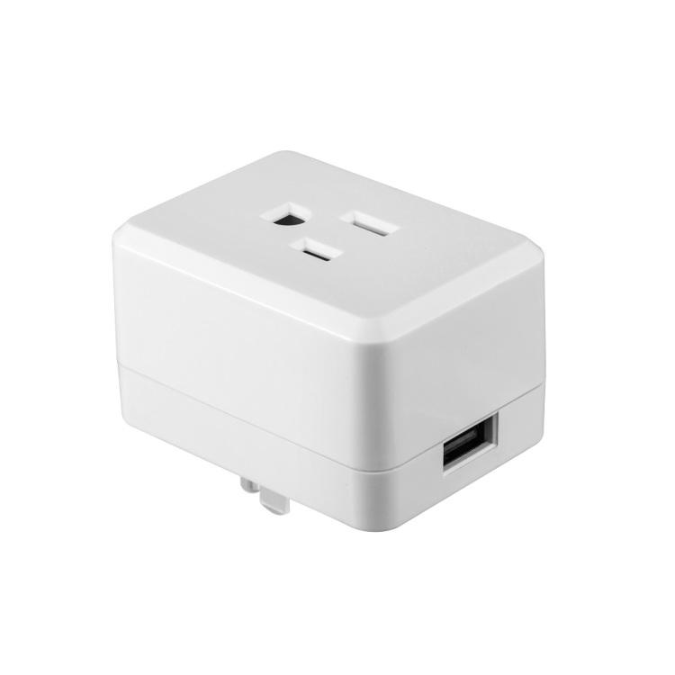 US Wi-Fi Mini Plug
