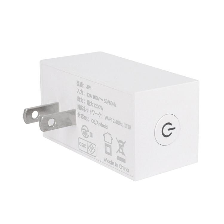 JP Wi-Fi Plug