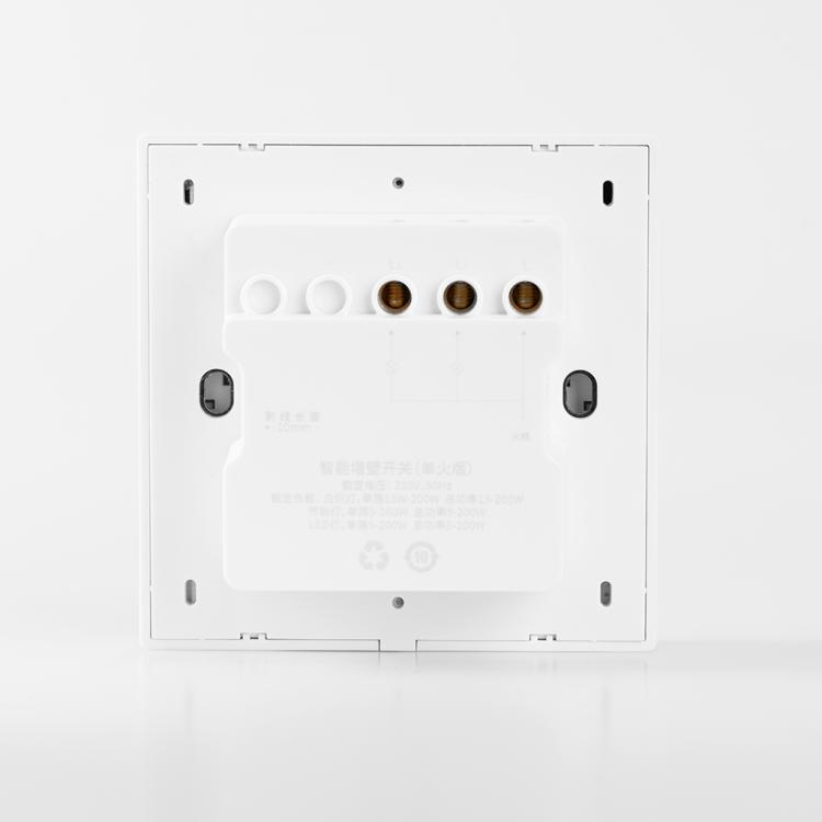 Intelligent three-position wall switch (single fire version)