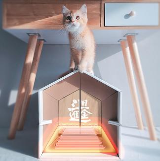 Smart Cat Nest