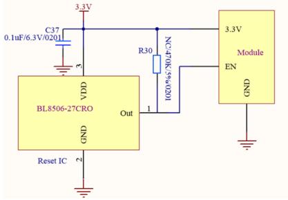 8720系列(W701)芯片应用设计参考说明