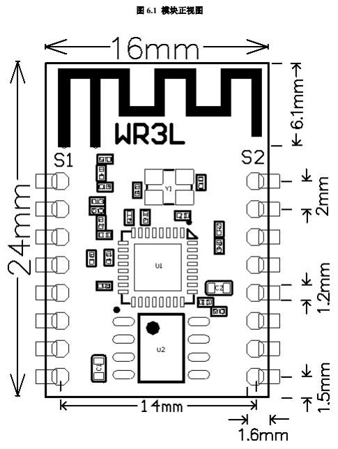 WR3L 模组规格书
