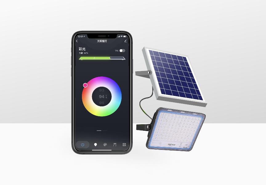 太阳能灯智能化方案